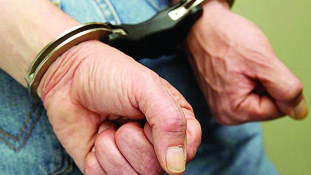 Detido por posse de arma ilegal