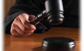 Homem acusado de violar filha de 13 anos começou a ser julgado no Tribunal de Vila Real